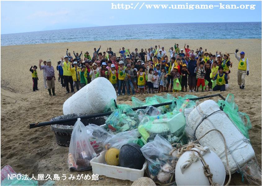 世界環境デー_いなか浜清掃